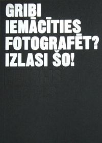 Gribi iemācīties fotografēt