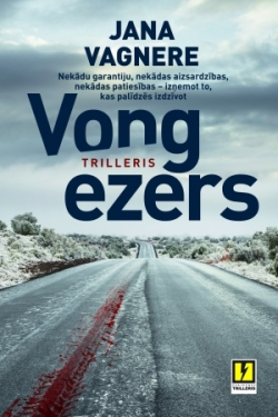 Jana Vagnere - Vongezers